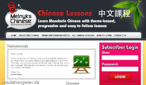 Mandarin Chinese with Serge Melnyk